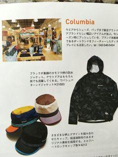 Columbia エルクハートロックキャップ