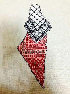 فلسطينـ ـنا مطرزة