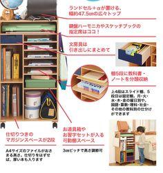 一週間分の準備が自分でできるランドセルラック Japan Style, Japan Fashion, School Bags, Magazine Rack, Kids Room, Organization, Storage, Furniture, Home Decor