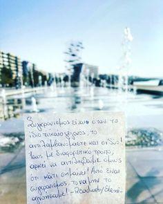 Sayings, Quotes, Greek, Random, Quotations, Lyrics, Quote, Greece, Shut Up Quotes