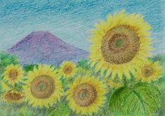 SeniorTip Watercolor Landscape, Pastel, Volcanoes, Drawings, Plants, Rocks, Trees, Paintings, Art