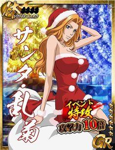 Manga Bleach, Bleach Fanart, Manga Anime One Piece, Chica Anime Manga, Bleach Characters, Manga Characters, Anime Girl Hot, Anime Art Girl, Shinigami