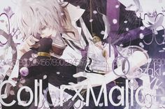 Collar x Malice Mystery Visual Novel Gets Stage Play About Kei Okazaki Hot Anime Boy, Anime Guys, Comic News, Manga News, Cute Games, Collor, Anime Japan, Bishounen, Manga Art