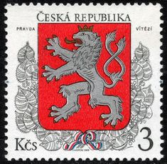 The lesser state emblem of the Czech Republic