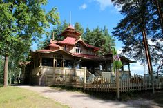 Heinolan Harjupaviljonki #heinola #finland Finland Travel, Old Buildings, Cafe Restaurant, Helsinki, Planet Earth, House Colors, Places Ive Been, Building A House, Tours