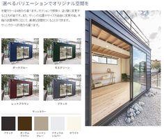 海外でも大変人気のコンテナハウス。トレーラーハウスとも呼ばれます。近年は日本でも、東北の被災地復興での活用例などがあり、年々注目度が高まっています。住まいとしてだけではなく店舗や事務所など、多方面での利用が始まっています。天竜の杉、ヒノキ材で作られた木フレーム構造のコンテナハウスが、駐車場1台分のスペースに設置可能です。バイクガレージや趣味の部屋はもちろん、ネイルサロンやマッサージ、雑貨屋などの店舗にも最適な大きさです。カラーバリエーションも豊富で、あなただけのオリジナルのコンテナハウスが実現できます。増築よりも手軽で移動可能な木製コンテナハウスです。