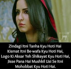 Q hoti h Hindi Quotes, Quotations, Qoutes, Sad Love Quotes, Life Quotes, Heartless Quotes, Crazy Life, Real Life, Touching Words