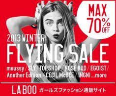 LABOO ガールズファッション通販サイト 300×250 Web Design, Web Banner Design, Graphic Design, Poster Layout, Print Layout, Banner Sample, Design Campaign, Event Banner, Christmas Banners