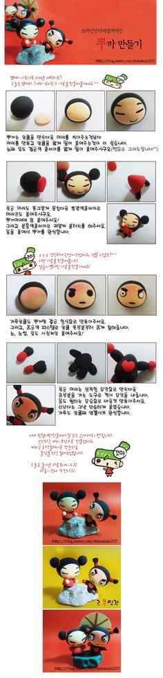 Polymer Clay Pucca