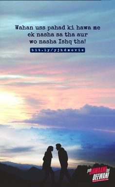 Bollywood Love Quotes, Best Bollywood Movies, Movie Captions, Cute Captions, Love Smile Quotes, Qoutes About Love, Yjhd Quotes, Hindi Quotes In English, Caption Lyrics