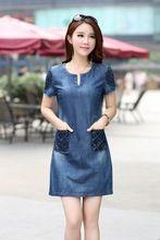 Altamente recomendado! 2014 nova verão vestido denim venda quente loose women moda jean vestido lady magro de manga curta plus size(China (Mainland))