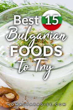 Bulgarian Food - 15 Best Traditional Bulgarian Dishes You Should Know About. Bulgarian Recipes, Bulgarian Food, Serbian Recipes, Cocoa Cake, International Recipes, Foodie Travel, Street Food, Good Food, Food And Drink