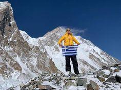 Δημιουργία - Επικοινωνία: Διεθνή Ορειβασία : Αντώνης Συκάρης δυστυχώς η προσ... Mount Everest, Mountains, Nature, Travel, Naturaleza, Viajes, Destinations, Traveling, Trips