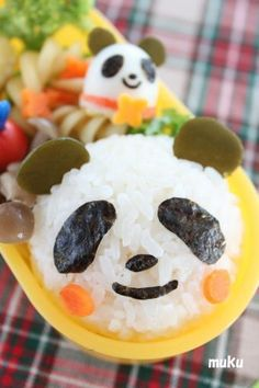 Kawaii Panda Onigiri, Kyaraben Bento Lunch (Rice Ball, Kombu Kelp Ears, Nori and Carrot) © muku