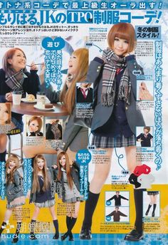 College Kawaii Fashion, Girl Fashion, Womens Fashion, Japanese School Uniform, Beautiful Anime Girl, Gyaru, Rich Girl, Kawaii Girl, Cute Girls