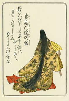 """Poetess Kōka Mon In no Bettō / 皇嘉門院別当 from """"The Hyakunin Isshu Poets"""" by Katsukawa Shunsho    The autumn night // is long only in name — // We've done no more // than gaze at each other // and it's already dawn."""