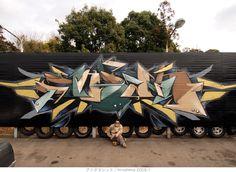 Suiko1 - another great graffiti artist