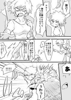 KatsuDeku~勝デク~Kacchan + Deku~Bakugou x Midoriya's photos