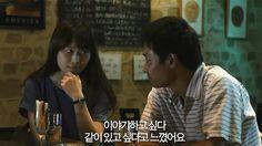 Korean Movie 한여름의 판타지아 (A Midsummer's Fantasia, 2015) 예고편 (Trailer)