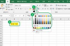 엑셀배우기 - 엑셀 사용법의 기본 사항 7가지! : 네이버 포스트 Bar Chart, Bar Graphs