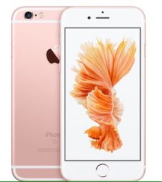 iPhone 6s Rose Gold   @giftryapp