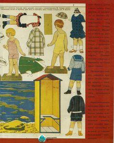 Журнал мод кукла мальчик и девочка пляж, купание.