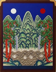일월오봉도 삽병 10호P 9장 gif 애니매이션 Geography, Folk Art, Art Deco, Korean, Mountain, Traditional, Studio, Projects, Pattern