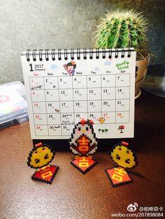 微博 Hama Beads Patterns, Beading Patterns, Pony Beads, Chinese New Year, Perler Beads, 9 And 10, Pixel Art, House Ideas, Holiday Decor