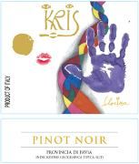 Kris Pinot Noir 2010 | $13.99  The best pinot noir yet! Carmine's sells this as their house wine. Yummmm!