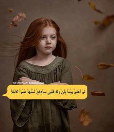 صحيحه والله