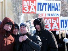 Быдло и его фюрер...) Ниже - еще одна серия фото с запутинских митингов 2012 г. Это не СССР 2.0, друзья, это СССР 1.0. Точно так же одно поколение назад они, накатив грамм…