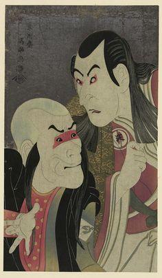 Sharaku (1794) Sawamura Yodogorō II as Kawatsura Hōgen and Bandō Zenji as Oni Sadobō (compressed) - Ukiyo-e - Wikipedia, the free encyclopedia