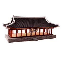 Wooden Model Cultural Properties Kits Korea Series- A Government Office 1 Korean Crafts, Wooden Model Kits, Asian House, Japanese Temple, Asian Architecture, Chinese Garden, Japanese Style, Bird Houses, Gazebo