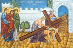 Orthodox Christianity, Byzantine, Jesus Christ, Mystery, Lord, Faith, Painting, Fictional Characters, Illustrations