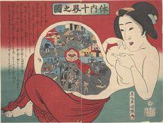 Resultado de imagen de ukiyo