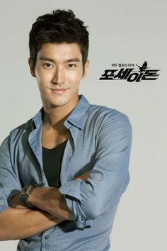 Kim Sun Woo (played by Choi Si Won)