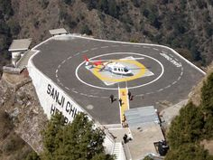 Few Things about Mata Vaishno Devi Yatra through Helicopter - The blessed bhavan of Mata Vaishno Devi is situated at an elevation of roughly 5200 feet. There are different approaches to achieve the temple and one of the quickest approaches to achieve the shrine is by the helicopter. Going by the helicopter is a period sparing and helpful choice.