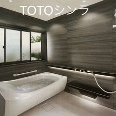 Waterfall Shower, Amazing Bathrooms, Home Fashion, Laundry, Bathtub, House Styles, Interior, Furniture, Instagram