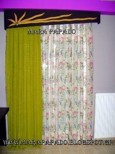 Mara Papado - Designer's workroom - Curtains ideas - Designs: Κουρτίνες - σχέδια κουρτινών για το παιδικό δωμάτι...