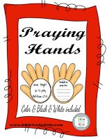 Updated Praying Hands Printable great to help students think about prayer. Color & black & white included!