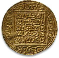 Dynasty The Marinid Rulers of Morocco, 614-869 H/1217-1465 AD