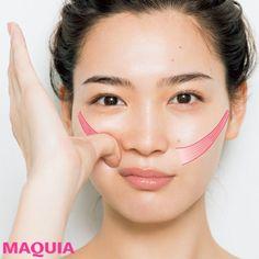 "YouTubeでも話題! 超簡単""引き上げマッサージ""でたるみを解消 | マキアオンライン(MAQUIA ONLINE) Face Massage, Beauty Care, Skin Care, My Favorite Things, Health, Youtube, Facial Massage, Health Care, Skincare Routine"