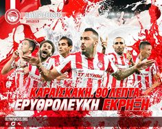 Happy Moments, Red Stripes, Wwe, Religion, In This Moment, Sports, Movie Posters, Football Soccer, Hs Sports