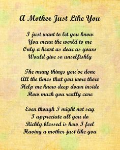 Mother Just Like You Love Poem for Mom 8 X 10 by queenofheartgifts, $4.99
