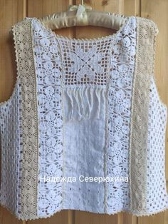 Débardeurs Au Crochet, Crochet Fabric, Crochet Blouse, Filet Crochet, Sewing Patterns, Crochet Patterns, Diy Kleidung, Sewing Aprons, Linens And Lace