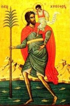 Saint Christopher | St. Christopher †251 | Arms Open Wide