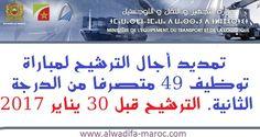 تمديد آجال بعث طلبات الترشيح لاجتياز المباراة المزمع تنظيمها يوم الأحد 19 فبراير بمدينة الرباط، وبمدن أخرى، لتوظيف 49 متصرفا من الدرجة الثانية