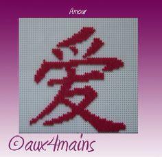Love hama perler by aux4mains