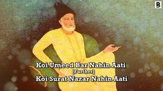 Motivational shayari urdu google search umeed for Koi umeed bar nahi aati