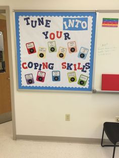 Updated tune into coping skills! Updated tune into coping skills! School Counseling Office, Elementary School Counselor, Elementary Schools, School Office, Counselor Bulletin Boards, Elementary Bulletin Boards, Social Work Offices, School Social Work, Child Life Specialist